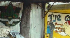 מרס 1999 - אנדרטה בשבט שני``ר - צופי רחובות