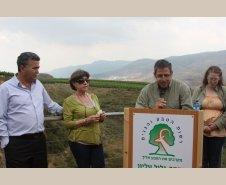 גיא אילון מנהל מחוז צפון רשות שמורות הטבע