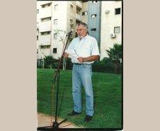 אבי אל-קבץ